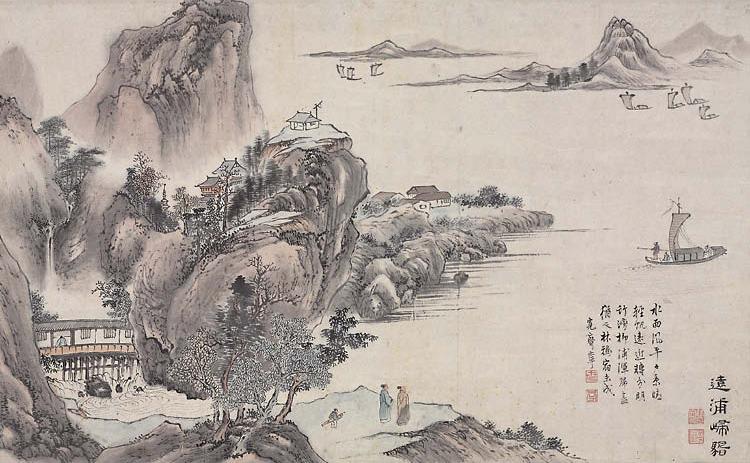 Una de las ocho vistas de los ros Xiao y Xiang
