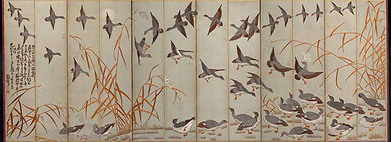 Geese and Reeds