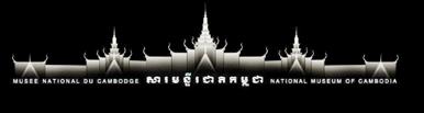 National Museum of Cambodia logo