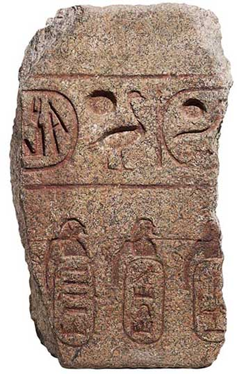 Mar-Apr2016_Pharaoh_relief.jpg