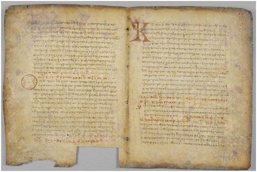 Leaf from the Archimedes Palimpsest