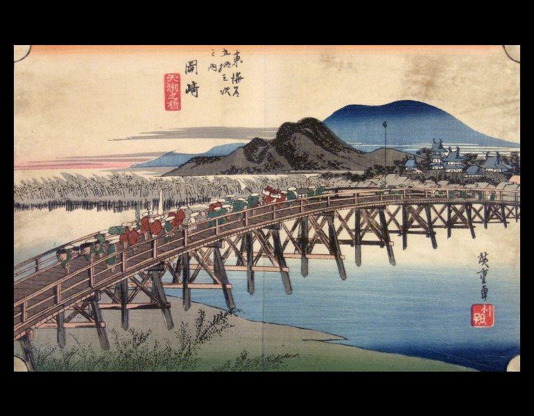 Plate 39, Okazaki: Yahagi Bridge. Mount Motoyama looms over Okazaki Castle.