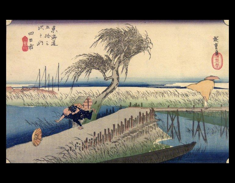 Plate 55, Yokkaichi: Mie River. Here a man loses his sedge hat in the wind of this port city.