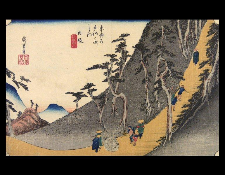 Plate 34, Nissaka: Sayo no Nakayama. The Night-Weeping Stone occupies the foreground of this image.