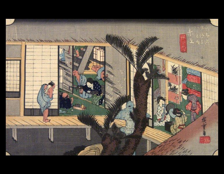 Plate 47, Akasaka: Scene at an Inn.