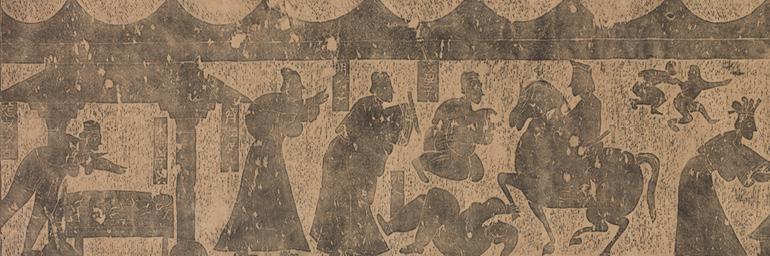 CMA, 1919.75 (detail)