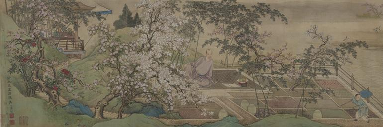 Chinese Art | Cleveland Museum of Art