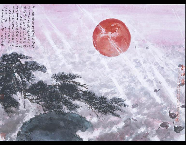Heaven and Earth Glowing Red, 1964. Fu Baoshi (Chinese, 1904-1965). Horizontal scroll, ink and color on paper; 70.9 × 96.9 cm. Nanjing Museum