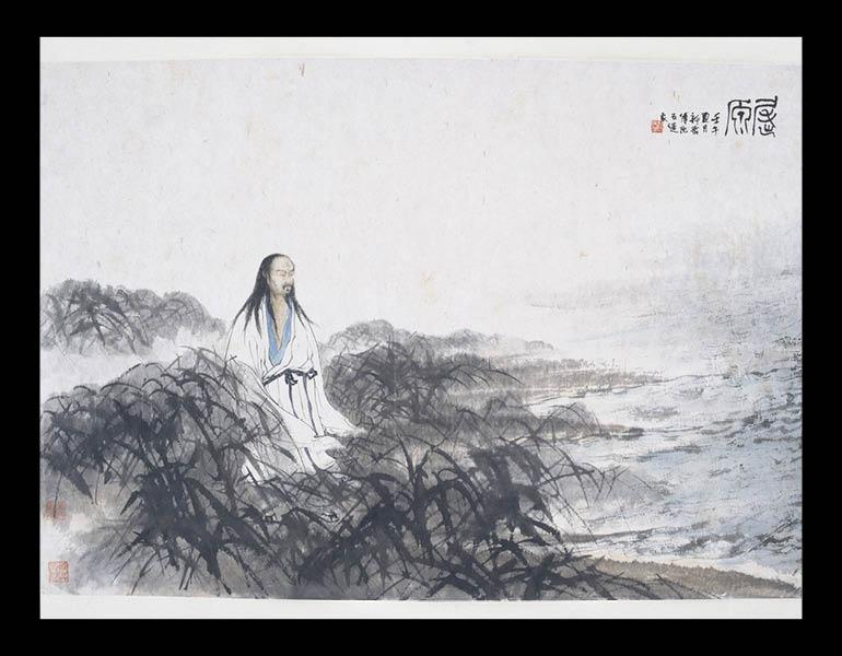 Qu Yuan, 1942. Fu Baoshi (Chinese, 1904-1965). Hanging scroll, ink and light color on paper; 58.2 x 83.7 cm. Nanjing Museum
