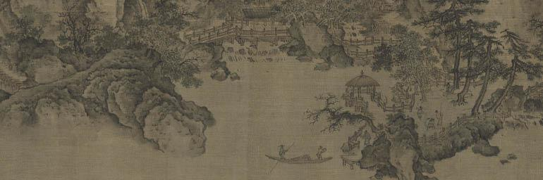 Streams and Mountains without End (detail), 1100-1150. China, late Northern Song or Jin dynasty. Handscroll, ink and slight color on silk; 35.1 x 1103.78 cm. Gift of the Hanna Fund 1953.126