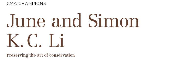 June and Simon