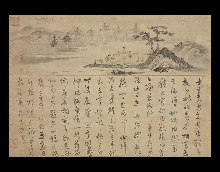 Literary Gathering, 1500s. Korea, Joseon period. Hanging scroll with calligraphy, ink on paper; 125 x 68.5 cm. Leonard C. Hanna Jr. Fund 1997.147