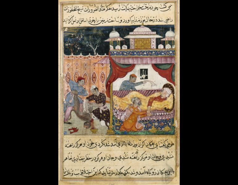 """Tuti Nama"" (Tales of a Parrot), c. 1560. India, Mughal, early Akbari period. Ink, color, and gold on paper. Gift of Mrs. A. Dean Perry 1962.279.33"