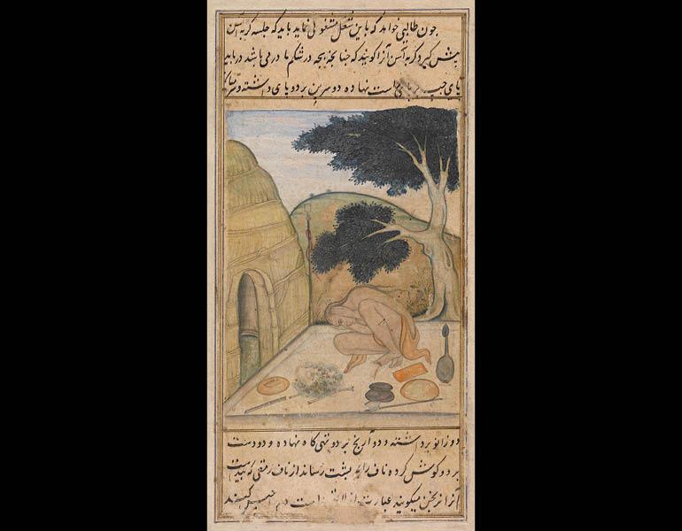 Garbhasana (Persian, gharbasana), folio from the Bahr al-Hayat (Ocean of Life), 1600–1604. India, Uttar Pradesh, Allahabad. Opaque watercolor on paper; 22.7 x 13.9 cm (folio), 10.6 x 7.8 cm (painting). The Trustees of the Chester Beatty Library, Dublin In