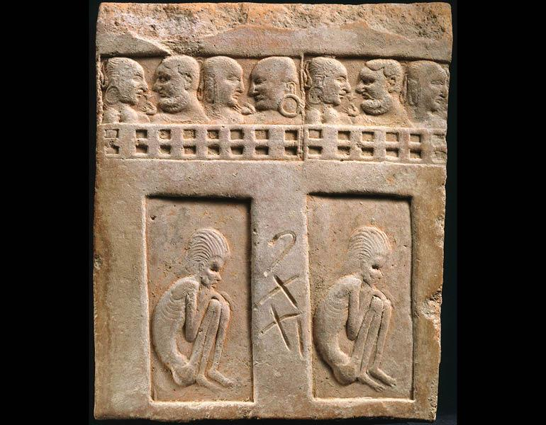 Tile with Impressed Figures of Emaciated Ascetics and Couples behind Balconies, AD 400s. India, Jammu and Kashmir, Harwan. Terracotta; 40.6 × 33.6 × 4.1 cm. The Metropolitan Museum of Art, Gift of Cynthia Hazen Polsky, 1987, 1987.424.26.