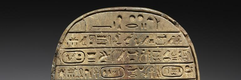 Wild Bull Hunt Scarab of Amenhotep III, c. 1391-1353 BC. Steatite; 2-9/16 x 15/16 x 4-1/16 in. Betty and Max Ratner 1984.36