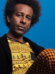 Image of Gili Yalo. Photo by Michael Topyol